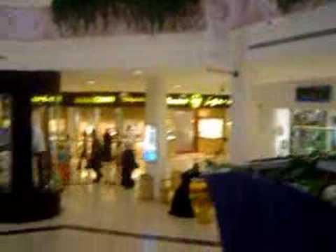 Seef Mall Manama Bahrain