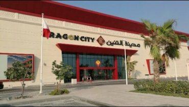 Dragon City Bahrain