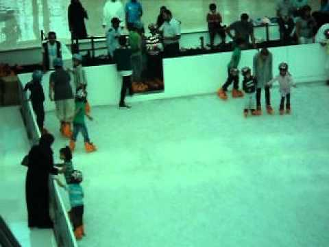 seef mall @ bahrain
