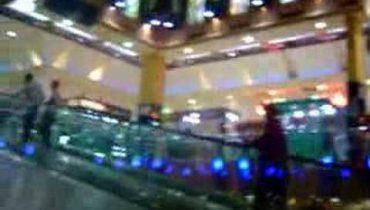 Dana Mall Bahrain