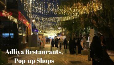 Living in Bahrain: The Nest Art Space (Block 338), Pop-Up Shops, Adliya Restaurants & Shawarma Alley