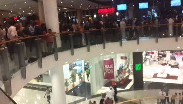 Bahrain City Center Mall Fans Sound