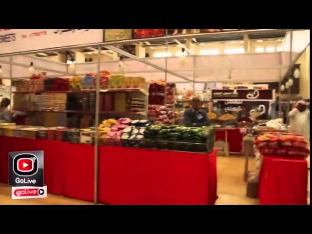 Autumn Fair 2014 at Exhibition Centre Bahrain