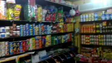 shop bahrain