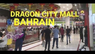 Dragon City Bahrain |مدينة التنين البحرين | سوق الصيني  |china shopping mall | Travel vlog | Balochi