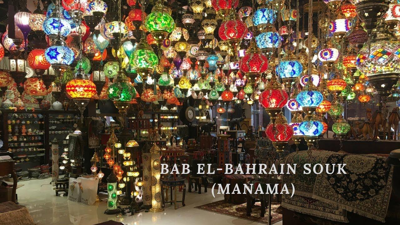 Living in Bahrain: Visit to Bab al-Bahrain Souk (Manama)