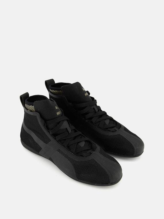 Womens Eskive Mid Evo Shoes Black/Gold